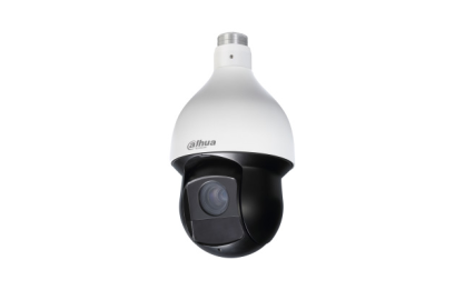 DH-SD59225U-HNI, Kamera obrotowa IP, 4.8-120mm, FULL HD, IR do 150m
