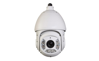 DH-SD6C230T-HN, Kamera obrotwa IP, 4.5-135mm, FULL HD, IR do 100m